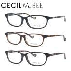 セシルマクビー メガネ フレーム ブランド 眼鏡 伊達 度付き 度入り CECIL McBEE CMF7044 全3カラー 52