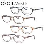 セシルマクビー メガネフレーム 女性 ブランド おしゃれ かわいい CECIL McBEE CMF 3041 全4カラー 52