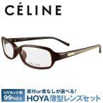 セリーヌ フレーム 伊達 度付き 度入り メガネ 眼鏡 CELINE VC1650M 56サイズ 0958 レディース セル/スクエア