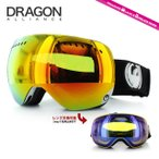 ドラゴン ゴーグル DRAGON APXs 722-4824 Inverse/Red Ionized/Yellow Blue Ionized 2015モデル GOGGLE スキー スノーボード