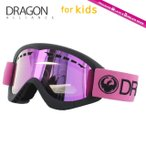 ドラゴン ゴーグル DRAGON DXS 722-5484 Rose/Pink Ionized GOGGLE スキー スノーボード