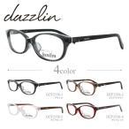 ダズリン 伊達 度付き 度入り メガネ フレーム ブランド 眼鏡 dazzlin DZF2538 全4カラー アジアンフィット レディース