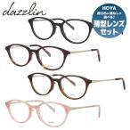 ダズリン メガネ フレーム ブランド 眼鏡 伊達 度付き 度入り アジアンフィット dazzlin DZF2550 全4カラー 49