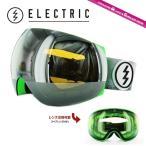 ショッピングゴーグル エレクトリック ゴーグル ELECTRIC ボルコム VOLCOM 2015モデル EG3 EG6214450 BSRC ジャパン(アジアン)フィット スノーボード スキー メンズ スノボ