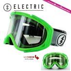 ショッピングゴーグル エレクトリック ゴーグル ELECTRIC ボルコム VOLCOM 2015 モデル リグ RIG EG6414450 CSRC ジャパン(アジアン)フィット スノーボード スキー メンズ スノボ