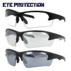 目にマスク 花粉メガネ サングラス 花粉症対策 PM2.5 防塵 防風 UVカット 曇り止め EYE PROTECTION EPS 6081 ウイルス対策 保護 感染 予防