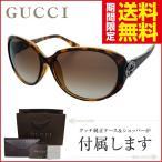 グッチ サングラス GUCCI GG3174FS 791/CC レディース UV 紫外線 対策 アジアンフィット