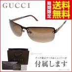 グッチ サングラス GUCCI GG4235FS C2B/JD レディース UV 紫外線 対策 アジアンフィット