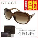 GUCCI - グッチ サングラス GUCCI GG3621FS 6BV/JD レディース UV 紫外線 対策 アジアンフィット