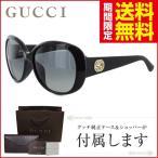 グッチ サングラス GUCCI GG3794FS LWD/DX 58 ブラック/ブラックラバー アジアンフィット