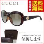 グッチ サングラス GUCCI GG3794FS LWF/CC 58 ダークトータスシェル/ブラウンラバー アジアンフィット