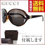 グッチ サングラス GUCCI GG3792FS T13/EJ 64 ハバナ アジアンフィット メンズ レディース UV 紫外線 対策