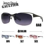 ジャンポールゴルチエ サングラス ブランド Jean Paul GAULTIER SJP082J 全4カラー メンズ レディース UVカット ゴルチェ