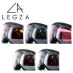 オークリー ゴーグル専用 交換レンズ OAKLEY キャノピー S4 LEGZA製 CANOPY ダブルレンズ 曇り止め アジアンフィット レギュラーフィット