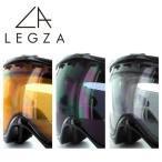オークリー ゴーグル専用 交換レンズ OAKLEY クローバー S1 LEGZA製 CROWBAR ダブルレンズ 曇り止め アジアンフィット レギュラーフィット