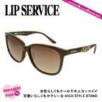 リップサービス LIP SERVICE サングラス メンズ レディース ブランド おしゃれ LSS-6526-2 度付き対応