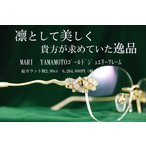 マリ ヤマモトコレクション フレーム 眼鏡 MARI YAMAMOTO collection YM104-1 ダイヤモンド 天然石