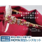 マリ ヤマモトコレクション フレーム 眼鏡 MARI YAMAMOTO collection YM105-2 ルビー ダイヤモンド 天然石