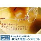 マリ ヤマモトコレクション フレーム 眼鏡 MARI YAMAMOTO collection YM112K ルビー ダイヤモンド 天然石