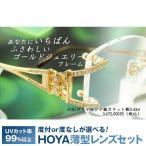 マリ ヤマモトコレクション フレーム 眼鏡 MARI YAMAMOTO collection YM113K-D ダイヤモンド 天然石