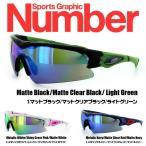 ショッピングサングラス ナンバー サングラス Number NB5001-1/NB5001-2/NB5001-3 ブラック/グリーン ホワイト/ピンク ネイビー/レッド アジアンフィット Sports Graphic Number