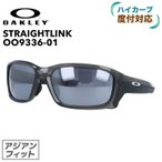 オークリー サングラス メンズ スポーツ アジアンフィット ストレートリンク STRAIGHTLINK OO9336-01