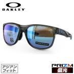 ショッピングオークリー オークリー サングラス クロスレンジR 偏光 プリズム アジアンフィット OO9369-0457 57 CROSSRANGE R OAKLEY ウェリントン型