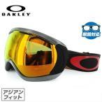 オークリー ゴーグル OAKLEY キャノピー 59-461J CANOPY 2015モデル スキー スノーボード メンズ 大きめ アジアンフィット
