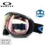 オークリー ゴーグル OAKLEY キャノピー OO7047-06 CANOPY 2016モデル スキー スノーボード メンズ 大きめ アジアンフィット