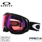 ショッピングゴーグル オークリー ゴーグル OAKLEY プリズム クローバー OO7075-01 CROWBAR Prizm スノーボード メンズ レディース 2016モデル アジアンフィット