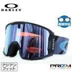 オークリー ゴーグル 2016 - 2017 新作 プリズム 眼鏡対応 OAKLEY ラインマイナー OO7080-09 Lineminer サファイヤ スノーボード スキー メンズ レディース