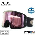 オークリー ゴーグル 2016 - 2017 新作 プリズム 眼鏡対応 OAKLEY ラインマイナー OO7080-10 Lineminer スノーボード スキー アジアンフィット