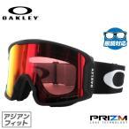 ショッピングゴーグル オークリー ゴーグル 2016 - 2017 新作 プリズム 眼鏡対応 OAKLEY ラインマイナー OO7080-02 LINE MINER スノーボード スキー アジアンフィット