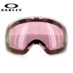 オークリー ゴーグル交換用レンズ OAKLEY フライトデッキXM FLIGHT DECK XM 101-104-014 プリズム ミラー スノーボード