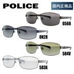 ポリス サングラス ブランド POLICE SPL271J 568/0N28/584V/583X 61 アジアンフィット メンズ 2016年モデル 国内正規品 ドライブ