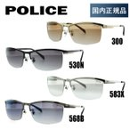 ポリス サングラス POLICE SPL273J 300/530N/583X/568B 60 アジアンフィット メンズ 2016年 新作 国内正規品
