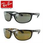 レイバン サングラス 偏光 ミラー クロマンス CHROMANCE メンズ レディース RB4265 601/5J 710/A2 Ray-Ban