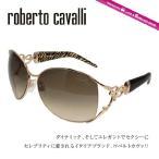 ロベルトカヴァリ Roberto Cavalli サングラス RC375S 772 メンズ レディース ロベルトカバリ