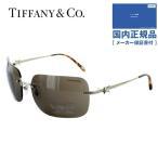 ティファニー サングラス ブランド TF3038B 60213G 61 tiffany ゴールド ブラウン メンズ レディース 国内正規品
