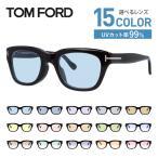 トムフォード サングラス オリジナルレンズカラー ライトカラー アジアンフィット TOM FORD TF5178F 001 51サイズ(FT5178F)ウェリントン メンズ レディースの画像