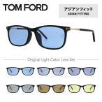 トムフォード サングラス オリジナルレンズカラー ライトカラー アジアンフィット TOM FORD TF5398F 001 54サイズ(FT5398F)スクエア メンズ レディース