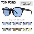 トムフォード サングラス オリジナルレンズカラー ライトカラー アジアンフィット TOM FORD TF5400F 001 49サイズ(FT5400F)ボストン メンズ レディースの画像