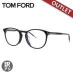 訳あり トムフォード PCメガネフレーム アジアンフィット TOM FORD TF5608-F-B 001 52 (FT5608-F-B 001 52) 52