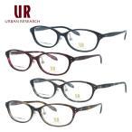 アーバンリサーチ メガネ フレーム ブランド 眼鏡 伊達 度付き 度入り URBAN RESEARCH URF7014J 全3カラー 52