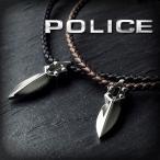 POLICE ネックレス ポリス アクセサリー N IMPACT 20575PLB01 20575PLC02 ペンダント メンズ レザー チョーカー ブランド