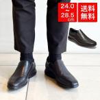 COLE HAAN コールハーン メンズ 靴 ギャビン グランド スリップオン C29452