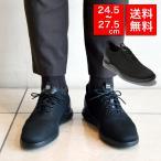 コールハーン 靴 メンズ COLE HAAN コールハーン メンズ 靴 オックスフォード C30818 Grand Plus Essex Distance Oxford