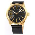 ディーゼル 腕時計 メンズ ブランド おしゃれ DZ1801