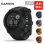 ガーミン 時計 GARMIN スマートウォッチ インスティンクト デュアルパワー ソーラー GARMIN Instinct Dual Power GPS 100m防水 メンズ