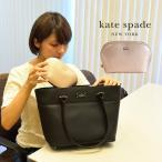 ショッピングkate ケイトスペード ポーチ KATE SPADE PWRU5287